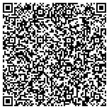 QR-код с контактной информацией организации Eurasian Trans Company (Евразия Транс Компани), ТОО