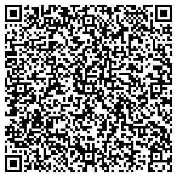 QR-код с контактной информацией организации Arya Marketing (Аря Маркетинг), ТОО