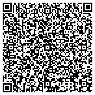 QR-код с контактной информацией организации Комстройгарант, ОДО