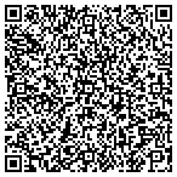 QR-код с контактной информацией организации KazCargoTrans (КазКарго Транс), ТОО