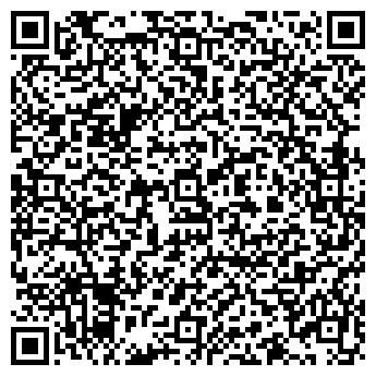QR-код с контактной информацией организации Гулиттранс, ООО