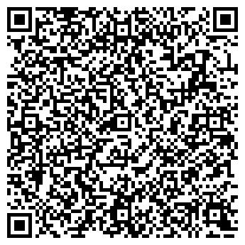 QR-код с контактной информацией организации АльфаЛогистик, ОДО
