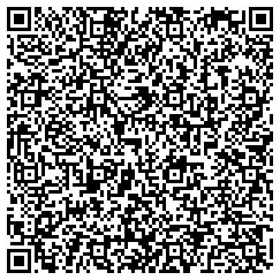 QR-код с контактной информацией организации Continent Logistics (Континент Логистик), ТОО