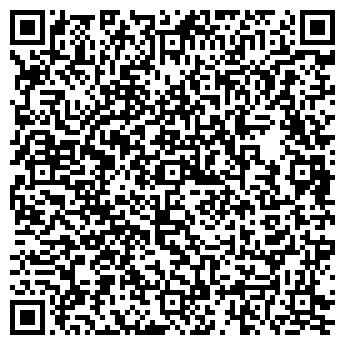 QR-код с контактной информацией организации Вираж Логистик, ТОО