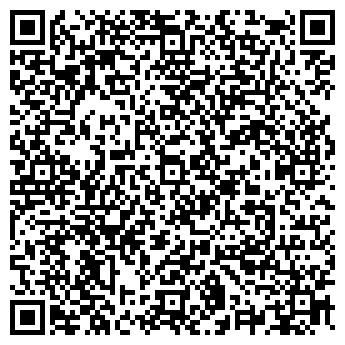 QR-код с контактной информацией организации Эюбов И.М., ИП