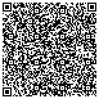 QR-код с контактной информацией организации Termo truck (Термо трак), ТОО транспортная компания