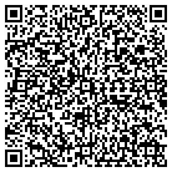 QR-код с контактной информацией организации Нур-Имекс, ТОО