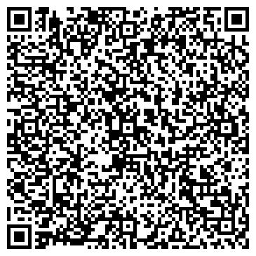 QR-код с контактной информацией организации Спецавтотранс ХХI, ТОО