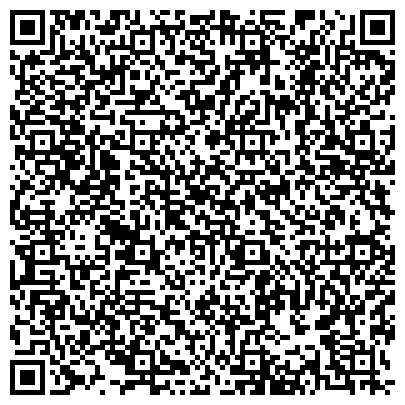 QR-код с контактной информацией организации Ftb транс (Фтб транс), ТОО транспортная компания