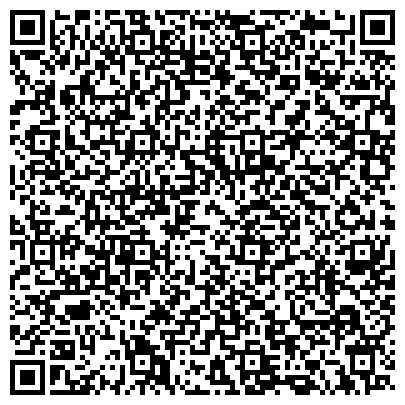 QR-код с контактной информацией организации Бату travel компания (Бату трэвел компания), ТОО центр пассажирских перевозок