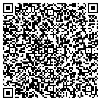 QR-код с контактной информацией организации Транс Кешен, ТОО