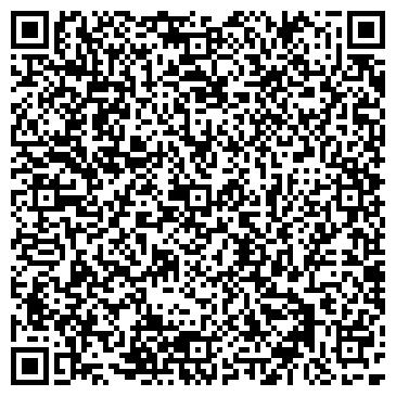 QR-код с контактной информацией организации CargoTruck (Карго трак), ТОО