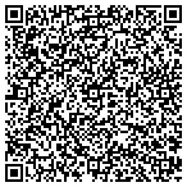 QR-код с контактной информацией организации Арс шипинг Казахстан, ТОО