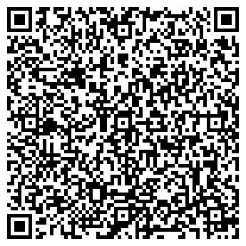 QR-код с контактной информацией организации Ms Stock (Мс Сток), ТОО