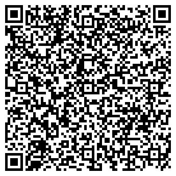 QR-код с контактной информацией организации Азия Топ Транс, ТОО