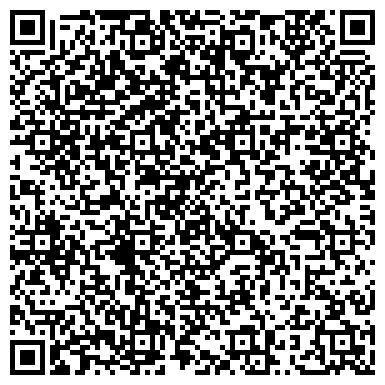 QR-код с контактной информацией организации Star line (Стар лайн), ТОО транспортная компания