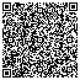 QR-код с контактной информацией организации ЮрТайм Инвест, ЧУП