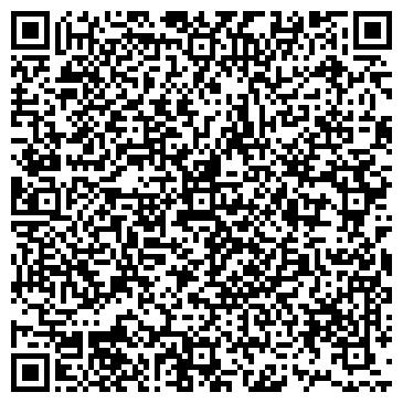 QR-код с контактной информацией организации Штерн, ТОО