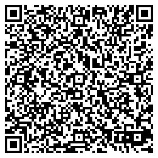 QR-код с контактной информацией организации АТЭК 7, УП