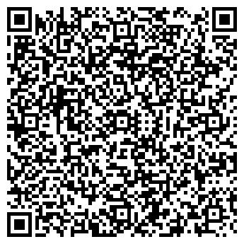 QR-код с контактной информацией организации Касимов, Я.А., ИП