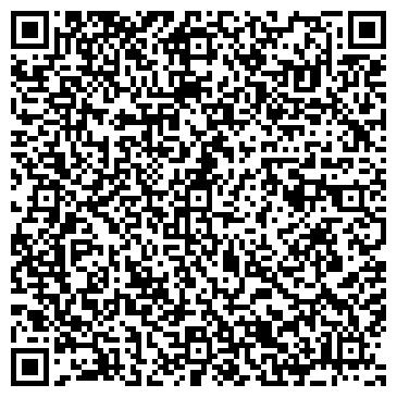 QR-код с контактной информацией организации КазРосТранс Экспедиция,ТОО