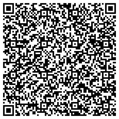 QR-код с контактной информацией организации Джаксылыкова А.К, ИП