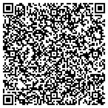 QR-код с контактной информацией организации Есик Агромаш, ТОО