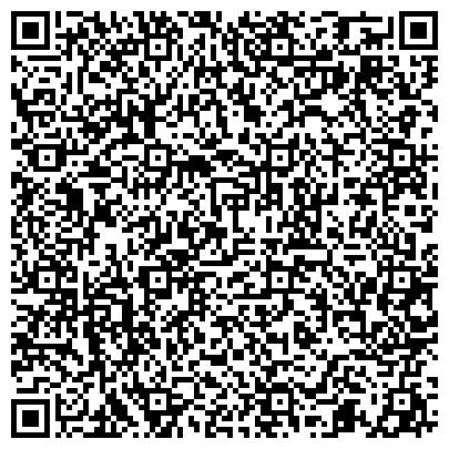 QR-код с контактной информацией организации Service agency legion (Сервис адженси легион), ТОО транспортная компания