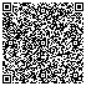 QR-код с контактной информацией организации транс драйв алматы,ТОО