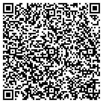 QR-код с контактной информацией организации Т.Л. Нике