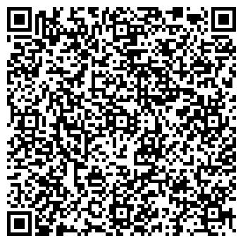 QR-код с контактной информацией организации Ирбис лтд, ТОО