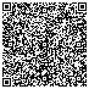 QR-код с контактной информацией организации Max trans Almaty (Макс транс Алматы), ИП