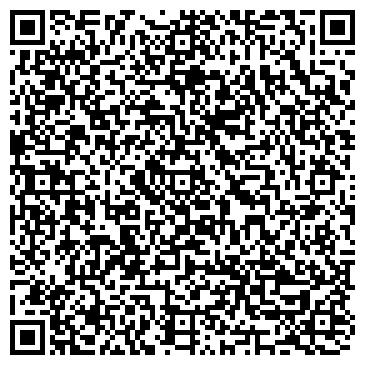 QR-код с контактной информацией организации Сервис БСК, ТОО