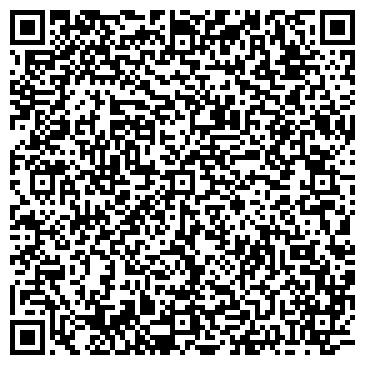 QR-код с контактной информацией организации Ондирис транс логистик, ТОО