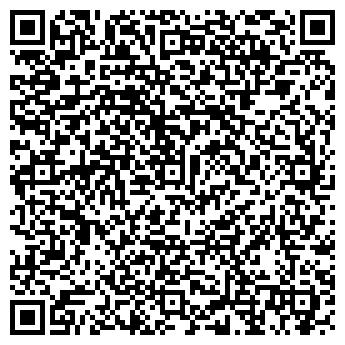 QR-код с контактной информацией организации Белаславтранс, ОДО