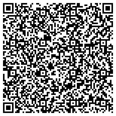 QR-код с контактной информацией организации Казмежтранс Логистика транспортная компания, ТОО