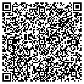 QR-код с контактной информацией организации Орвест, ООО