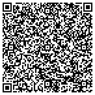 QR-код с контактной информацией организации БелТрансЭкспедиция, СЗАО
