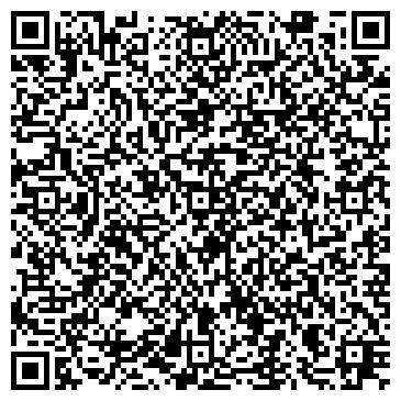 QR-код с контактной информацией организации Автокомбинат 4 ордена Знак Почета, РУП