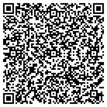 QR-код с контактной информацией организации Ивчик А. Н, ИП