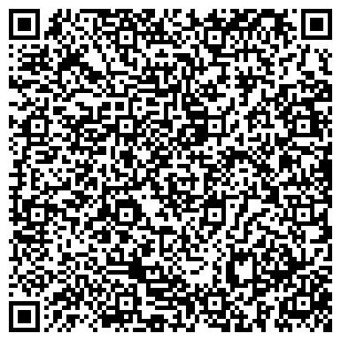 QR-код с контактной информацией организации Rail cargo Kazahstan (Рэйл карго Казахстан), ТОО