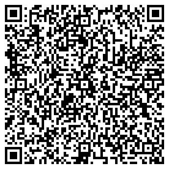 QR-код с контактной информацией организации Союз-Транс УАЧП