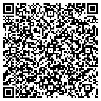 QR-код с контактной информацией организации MAGNAT (Магнат) ТОО