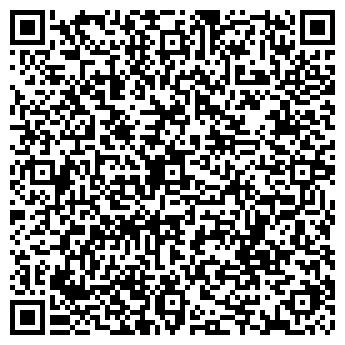 QR-код с контактной информацией организации Аманов Е.М., ИП