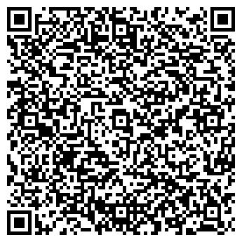 QR-код с контактной информацией организации Ратипа, ООО