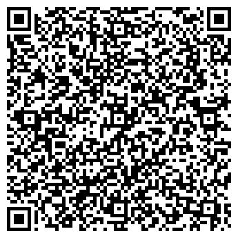 QR-код с контактной информацией организации Гарант 2004, ТОО