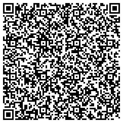QR-код с контактной информацией организации TransCom International-TN (ТрансКом Интернешнал-ТН), ТОО