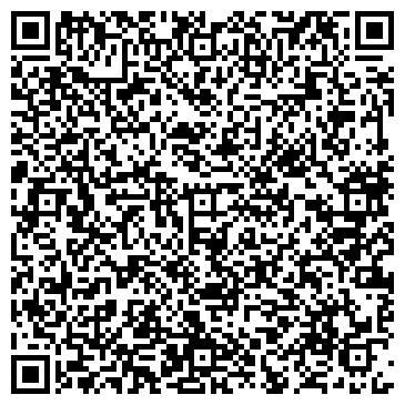 QR-код с контактной информацией организации Белэкс и К, ОДО