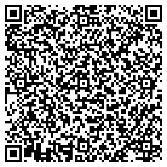 QR-код с контактной информацией организации Ер Дауит Сервис, ТОО