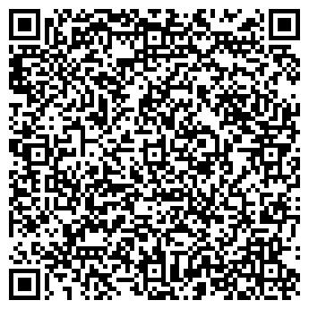 QR-код с контактной информацией организации Компас ПРДУП